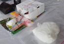 Sita Senpira Alat Judi Dan Narkoba  Di 'Kampung Narkoba'